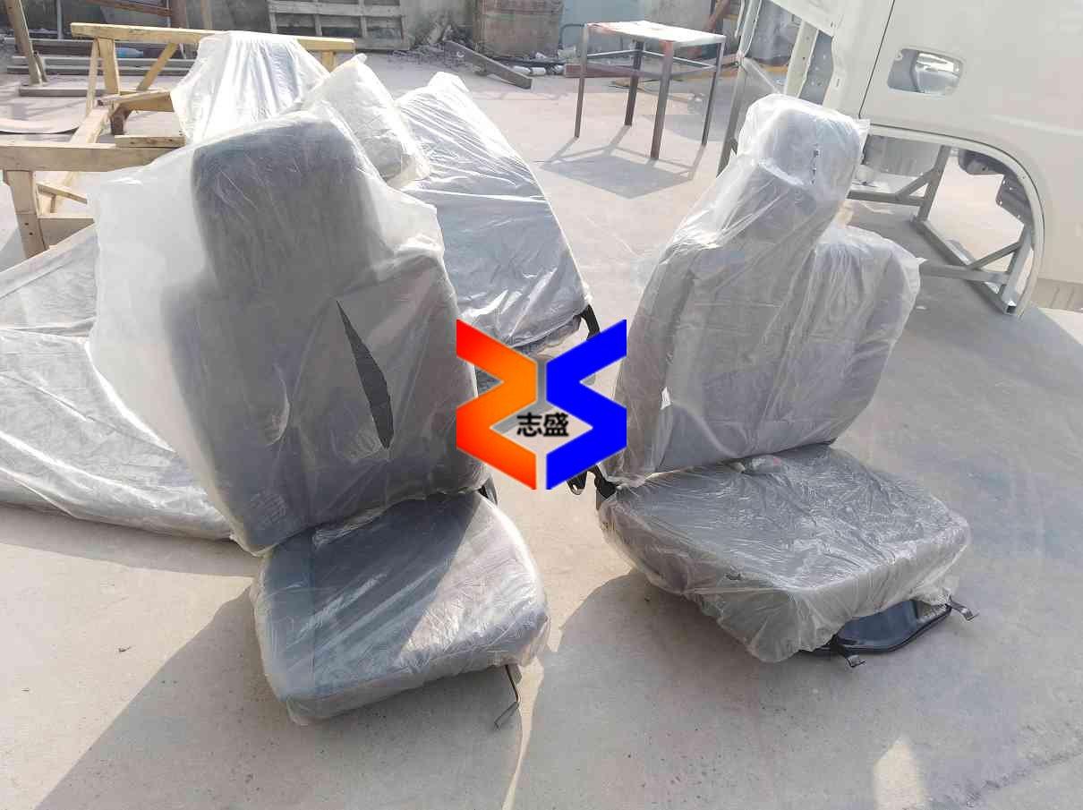 <b>东风锐铃座椅价格</b>