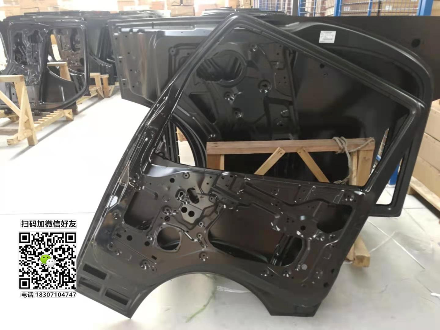 东风凯普特EV350车门壳