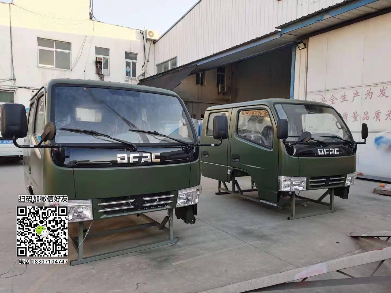 定制版双排军绿色东风多利卡驾驶室