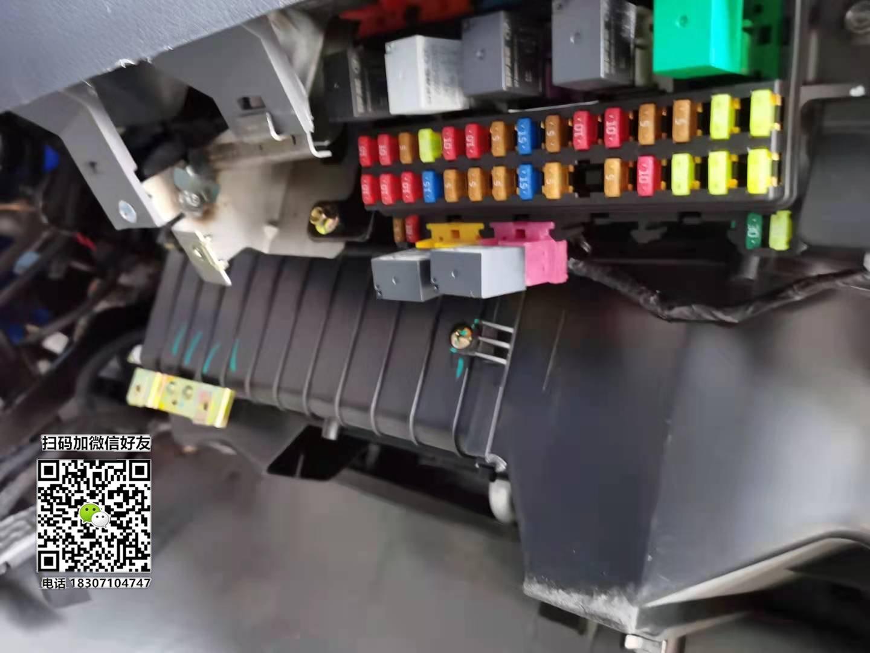 东风凯普特保险丝盒位置图片