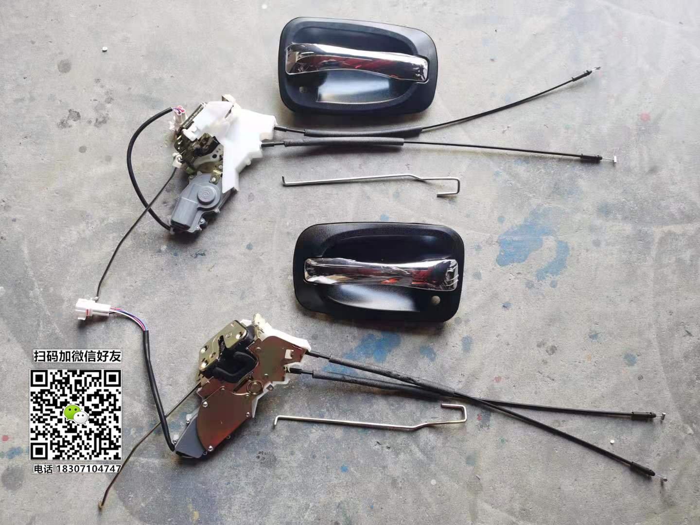 东风多利卡D7车门锁配件
